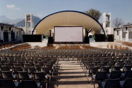 Cine de verano Jaén